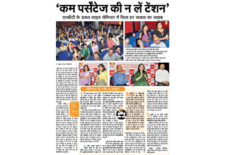 Dr. Anubhuti at Career Seminar for commerce students organised by Navbharat Times, in Delhi